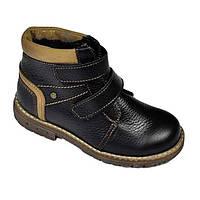 9d63c32c0 Детская обувь шаговита оптом. По рейтингу; Дешевые · Дорогие · Стильные  зимние ботинки для мальчика, ТМ Shagovita 27 размер