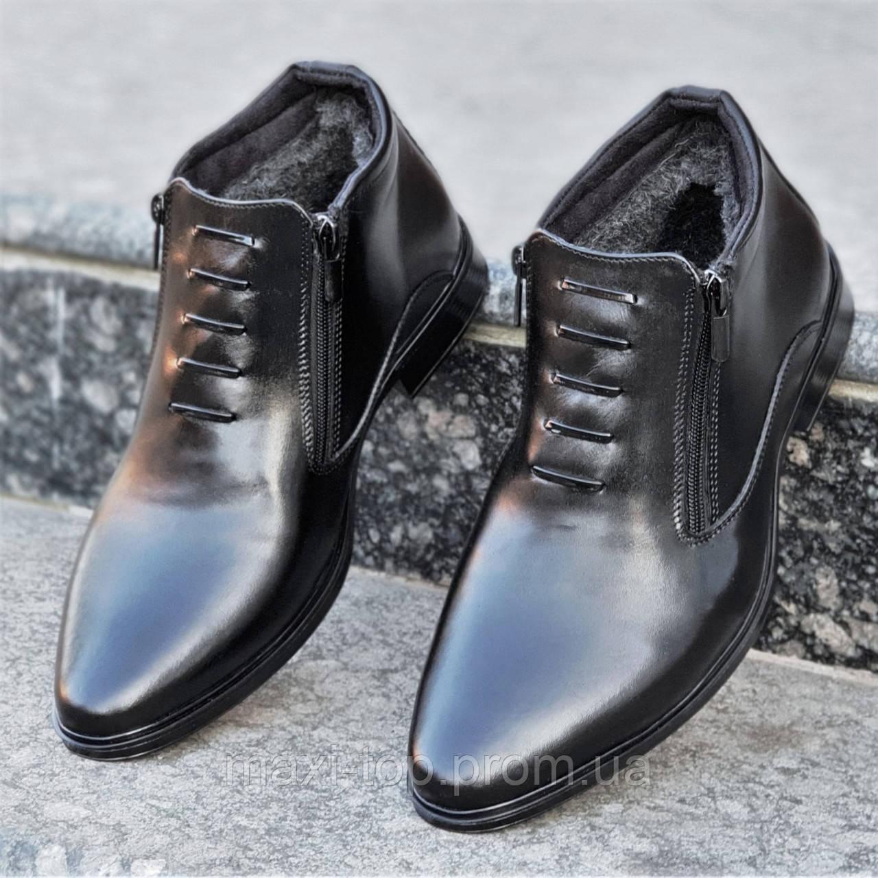75b417fda Мужские зимние классические мужские ботинки полусапожки на молнии кожаные  черные с острым носком (Код: