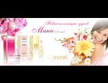 Новинка Беларуси уже в продаже -  бренд Espri Parfum