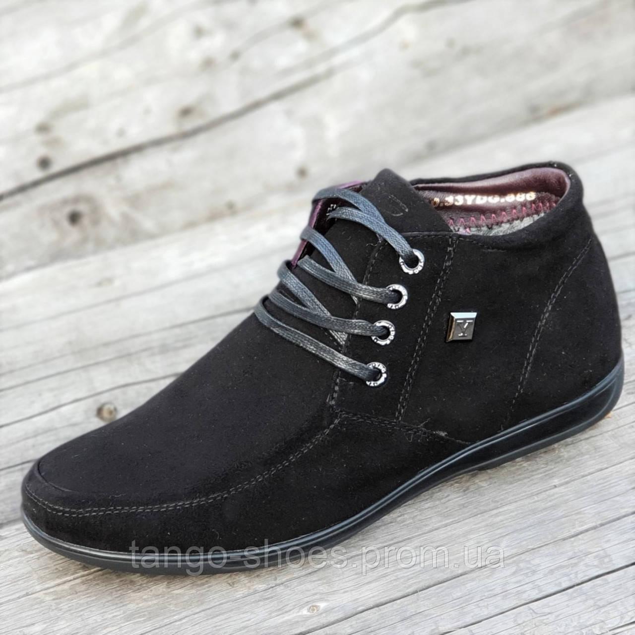 16d70dc3e Мужские зимние классические мужские ботинки, полуботинки черные стильные  натуральная замша и мех (Код: