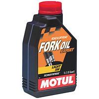 Вилочное масло Motul Fork Oil Expert Light 5W полусинтетика Франция Мотюль Мотюл Мотул Мотуль