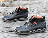 Зимние полуботинки ботинки классические мужские кожаные черные прошиты подошва полиуретан (Код: Ш1272a)