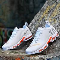 59ddb2b5 Мужские кроссовки Nike Air Max Plus TN Ultra SE реплика белые легкие и  прочные, подошва
