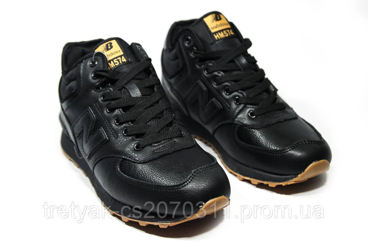 Ботинки мужские New Balance 574 4-052 (реплика)