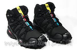Ботинки мужские Salomon Speedcross 3 6-065 (реплика)