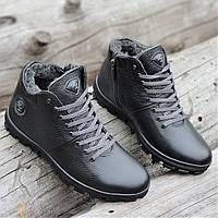 Подростковые зимние классические ботинки на мальчика на шнурках и молнии  кожаные мех черные (Код  4cbaa417cbaee