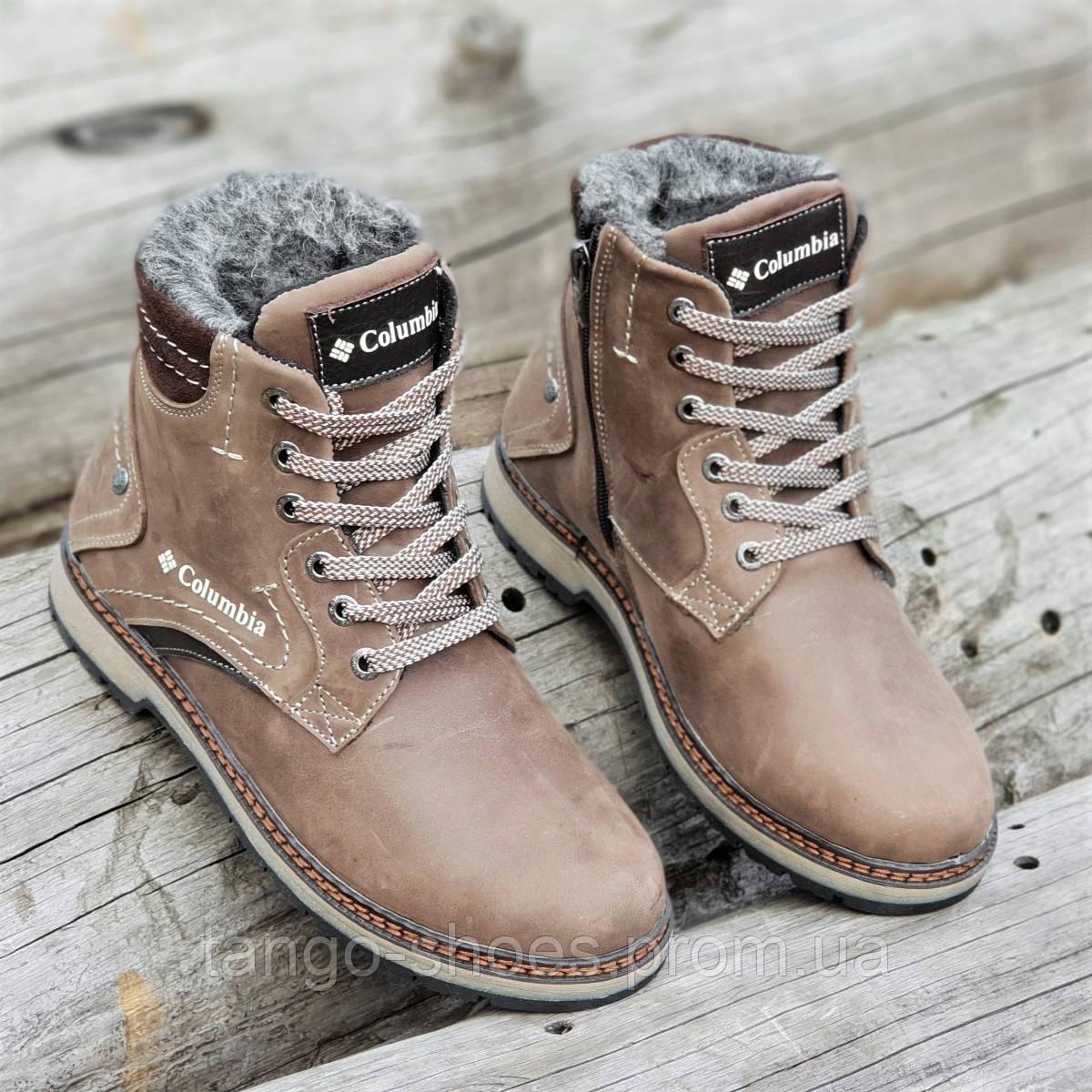 e711204ad Подростковые зимние ботинки для мальчика на шнурках и молнии кожаные  коричневые на меху прошиты (Код