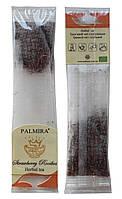 Порционный травяной чай для заварника Ройбуш Клубничный