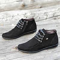 0c41674e42f765 Мужские зимние классические мужские ботинки, полуботинки черные стильные  натуральная замша и мех (Код: