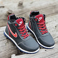 Зимние детские кожаные ботинки кроссовки на шнурках и молнии черные натуральный мех (Код: Т1260a)