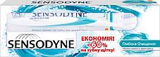 Зубная паста Sensodyne глубокая очистка 75 гр+ зубная щетка глубокая очистка-60%