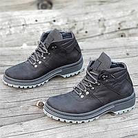 Стильные зимние кожаные ботинки мужские черные на толстой зимней подошве  (Код  Т1269a) c42f8f83e4350