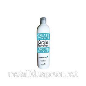 Кератиновий шампунь 250 мл Keratin Deep bath shampoo