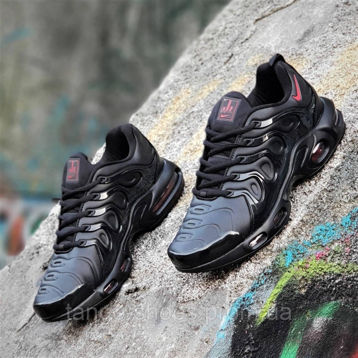 f1ef65063222f Кроссовки мужские Nike Air Max Plus TN реплика черные легкие и удобные,  подошва пенка (