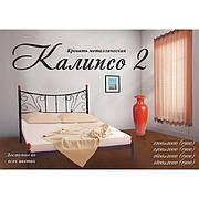 Кровать односпальная металлическая Kalipso 2