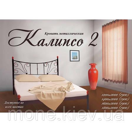 Кровать односпальная металлическая Kalipso 2 , фото 2