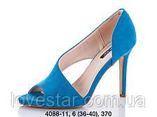 Туфли стильные для милых дам Р.р 36-40