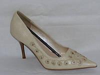 Женские классические туфли оптом