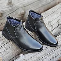 Зимние классические мужские ботинки, полусапожки на молнии кожаные черные на меху цигейка (Код: Т1285a)