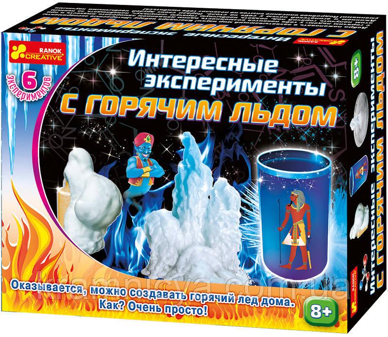 Интересные эксперименты с горячим льдом (0393-01)