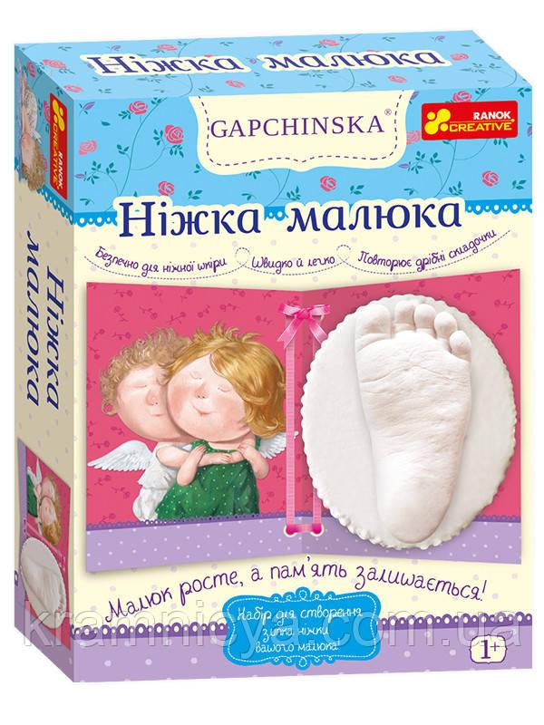 Набір для творчості 'Ніжка малюка' (4010-07)