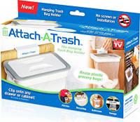 Тримач для Пакетів з Кришкою Відро для Відходів Attach-A-Trash