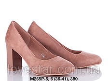 Туфли стильные для милых дам Р.р 36-41