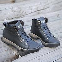 Стильные зимние мужские спортивные ботинки кожаные черные натуральный мех на толстой подошве (Код: Т1296a) 40