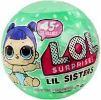 Коллекционная Игрушка Кукла Мини В Стиле LOL S2 Surprise Сюрприз в Шарике Куколка Сестричка ЛОЛ для Девочек
