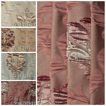 Ткань для штор Berloni Nitsa 2959