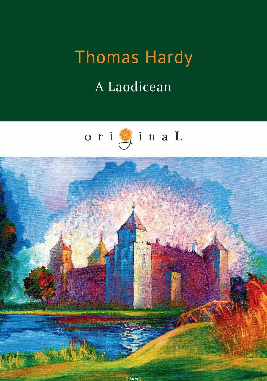 Hardy Thomas A Laodicean