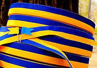 """Лента репсовая """"Флаг Украины""""- ширина-50 мм., длина 50 метров. Высокое качество."""
