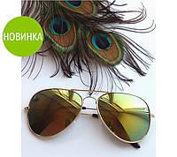 "Солнцезащитные очки ""Rio"" #A/S"