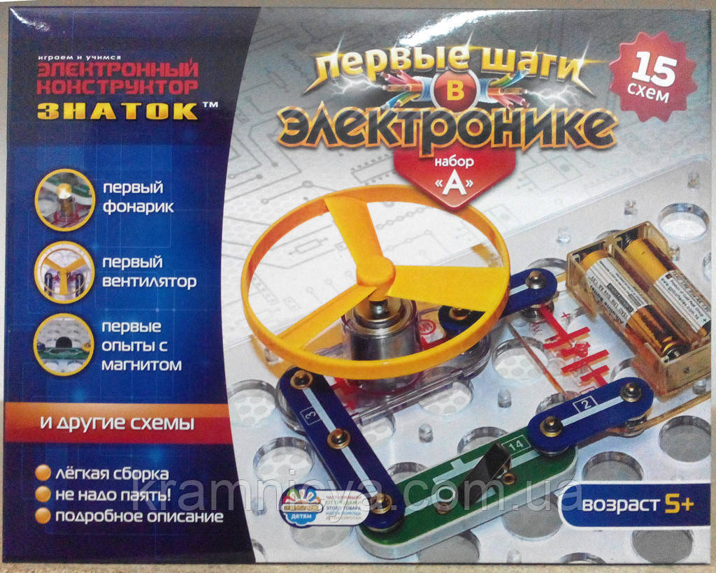 """Електронний конструктор """"Знавець"""", REW-K060. Набір """"А"""" (15 схем)"""