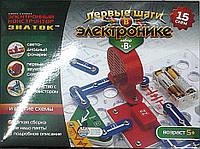 """Электронный конструктор """"Знаток"""", REW-K061. Набор """"B"""" (15 схем), фото 1"""