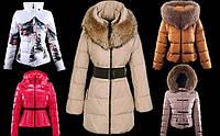 Пуховики , парки , стеганые пальто и куртки зимние женские .