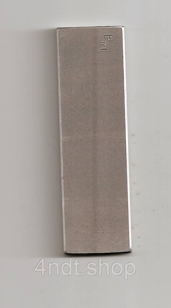 Стандартний зразок для магнітопорошкового контролю
