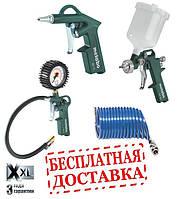 Пневмонабор Metabo LPZ 4set, 4аксесуари /601585000