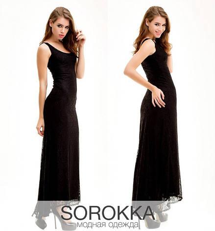 Платье длинное  гипюр , фото 2