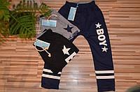 Спортивные брюки Grace для мальчиков 134-164 cm