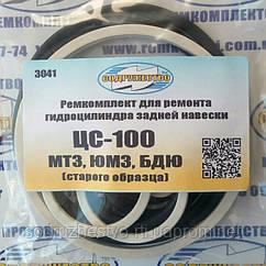 Ремкомплект гидроцилиндра ЦС-100 (старого образца) задней навески (ГЦ 100*40) трактор МТЗ / ЮМЗ / БДЮ