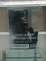 Фотопечать на стекле и зеркале