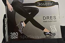 Лосины женские на байке 380 Den XL - XXXXXL, фото 2