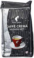 Кофе Julius Meinl Caffe Crema Wiener Art 1 kg зерна
