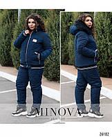Тёплый женский лыжный  костюм с 50 по 62 размер