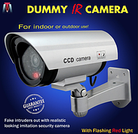 Муляж камеры видеонаблюдения Dummy IR Camera002 (AS SEEN ON TV)