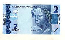 Бразилія 2 реала стан UNS