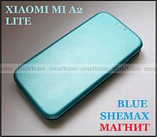 Голубой чехол книжка с магнитным замком для Xiaomi Mi A2 lite в коже PU от Shemax