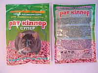 Рат Киллер гранулированная приманка от мышей и крыс 90гр