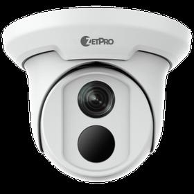 Купольная уличная IP-камера с подсветкой